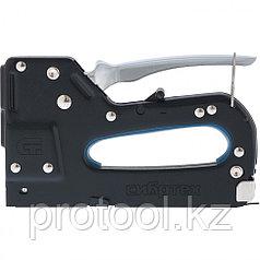 Степлер мебельный, металлический, регулируемый, тип скобы 53, 4-14 мм // СИБРТЕХ