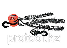 Таль цепная, 0,5 т, h  подъема 2,5 м, расстояние между крюками 240 мм// MATRIX