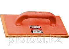 Терка пластмассовая, 280 х 140 мм, губчатое покрытие// MATRIX