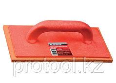 Терка пластмассовая, 280 х 140 мм, резиновое покрытие// MATRIX