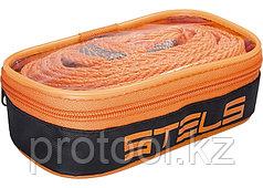 Трос буксировочный 12 тонн, 2 петли, сумка на молнии // STELS Россия