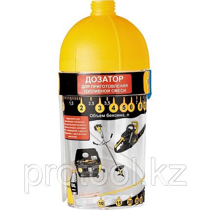 Универсальный дозатор для приготовления топливной смеси //DENZEL //Россия, фото 2
