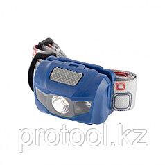 Фонарь налобный Space, ABS пластик, 4 режима, 1 Вт LEDх120 лм, 2 red LED, 8 часов, 3хААА// Stern