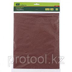 Шлифлист на бумажной основе, P 120, 230 х 280 мм, 10 шт., влагостойкий// СИБРТЕХ