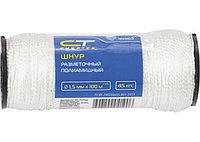 Шнур кручёный полипр., 1,5 мм, L 100 м (катушка), 29 кгс// СИБРТЕХ//Россия