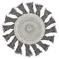 Щетка для дрели, 100 мм, плоская со шпилькой, крученая металлическая проволока // СИБРТЕХ