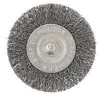 Щетка для дрели, 75 мм, плоская со шпилькой, витая проволока // СИБРТЕХ