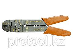 Щипцы, 210 мм, для зачистки электропроводов и обжима контактных клемм, 1,5–6,5 мм// SPARTA