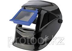 Щиток защитный для электросварщика(маска сварщика) с откидным блоком  110*90 // СИБРТЕХ //Россия
