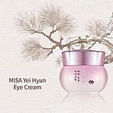 MISA Yei Hyun Eye Cream [Missha], фото 2