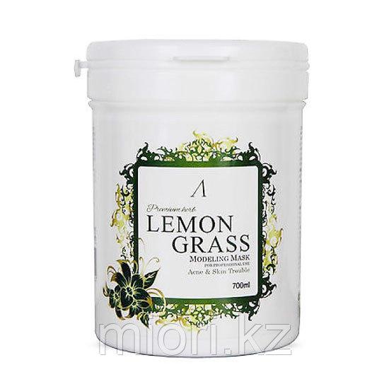 Premium Herb Lemon Grass Modeling Mask [Anskin]