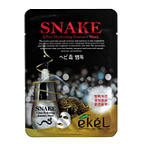 Snake Ultra Hydrating Essence Mask [Ekel], фото 2