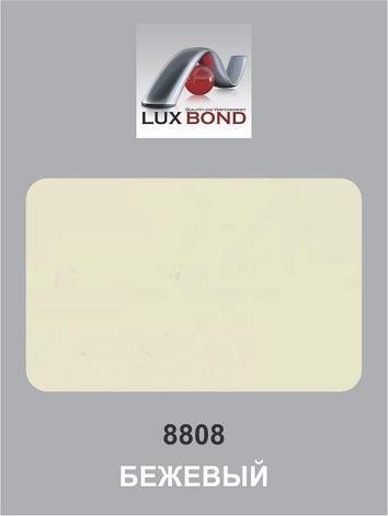 Алюкобонд LUXBOND Бежевый 3 (18мкр), фото 2