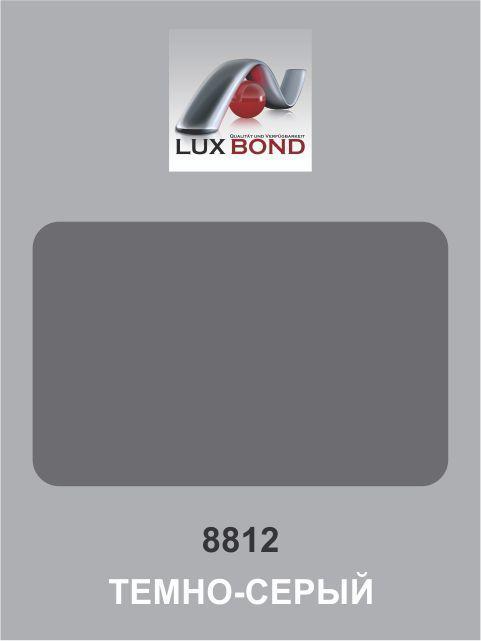 Алюкобонд LUXBOND Темно-серый 3 (18мкр)