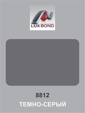 Алюкобонд LUXBOND Темно-серый 3 (18мкр), фото 2