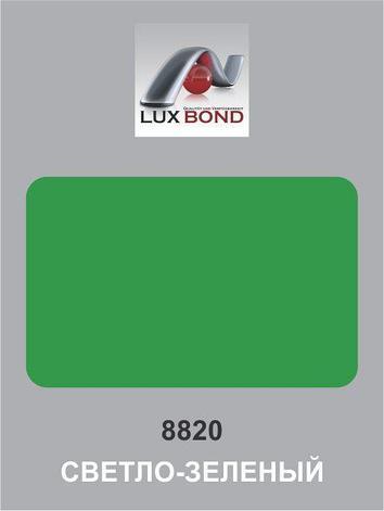 Алюкобонд LUXBOND зеленый 4 (21мкр), фото 2