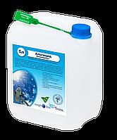 Химия для бассейна Альгицид (непенящийся) - 30л