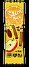 """Фруктово-ягодный батончик слим байт """"Апельсин"""""""