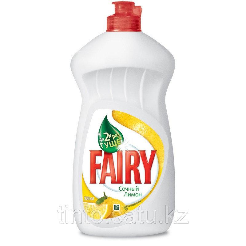 "Средство для мытья посуды ""Fairy"" 500мл"