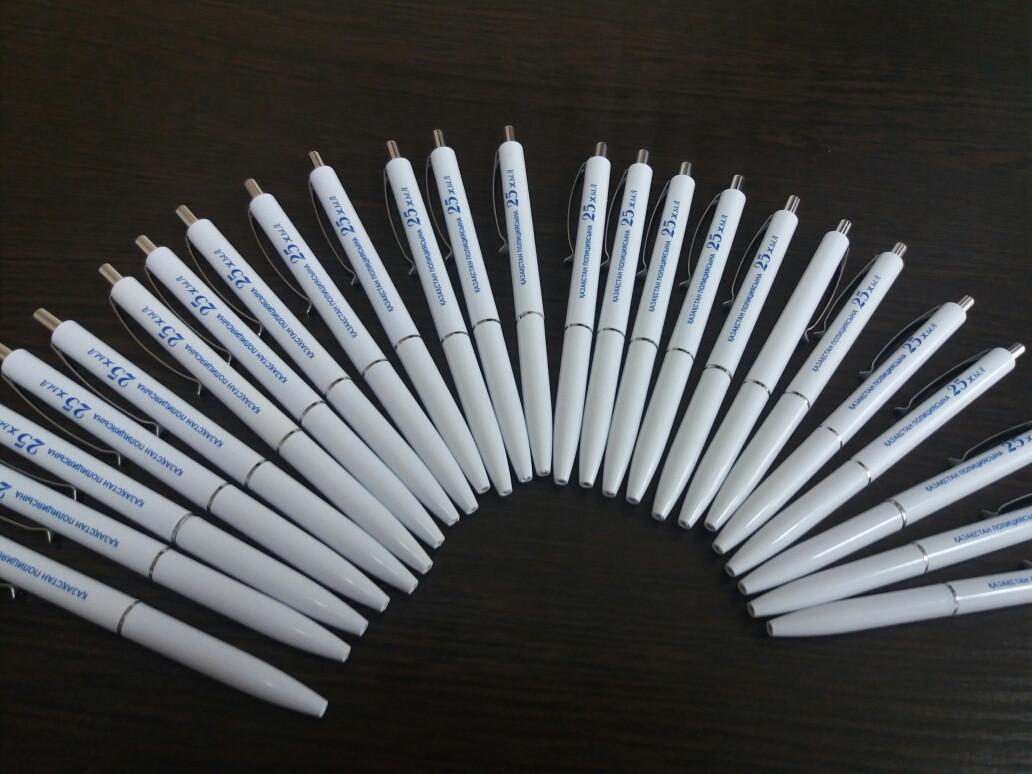 Ручки с логотипом фирмы