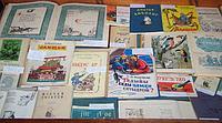 Детская литература на русском ...