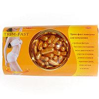 Trim Fast капсулы для похудения (Трим Фаст)
