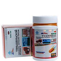 Капсулы для похудения «Ганодерма Тяньшанская» (Tianshan)