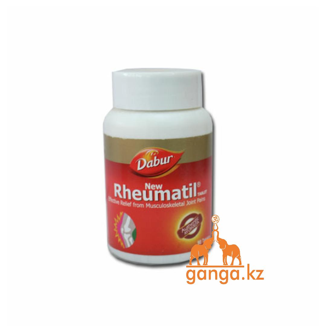 Ревматил таблетки при болях в суставах (Rheumatil DABUR), 90 таб.