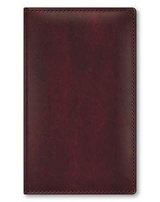 Визитница INDEX на 128 визиток, лакированный кожзам, коричневая