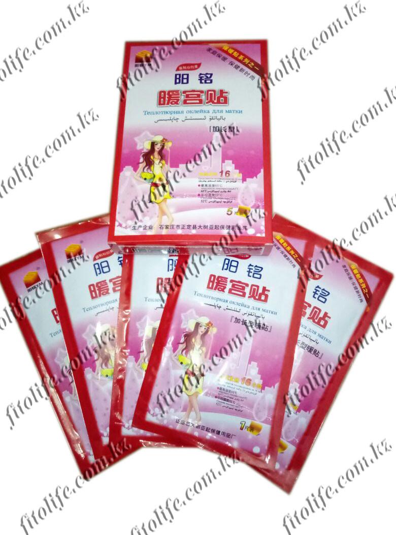 Согревающие пластыри для женского здоровья