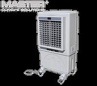 Охладитель испарительного типа Master BC 60