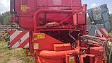 Grimme DR 1500 UB, фото 4