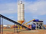 Бетонный завод МОБИЛ-20, фото 3