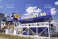Бетонный Завод Компакт-90, фото 1