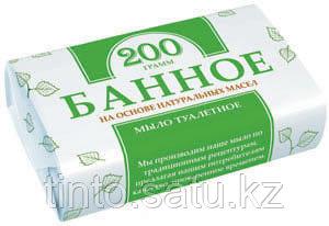 """Туалетное мыло """"Банное"""" 180гр"""