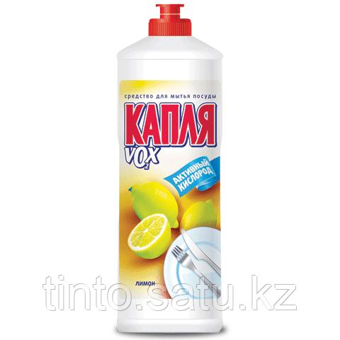 """Жидкость для мытья посуды """"Капля"""" 500 гр"""