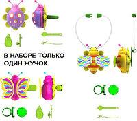 Набор с волшебным жучком, кольцом, ожерельем и заколкой для волос