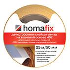 Homafix 402 25 м/п