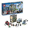 Lego City Ограбление на бульдозере