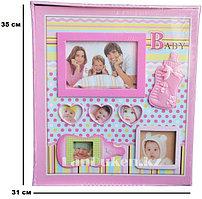 Фотоальбом детский (розовый)