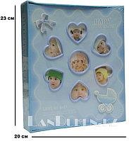 Детский фотоальбом для мальчиков «7 сердец» (голубой 80 фото)