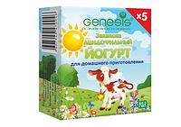 Закваска Ацидофильный йогурт (GENESIS) (5 пакетов)