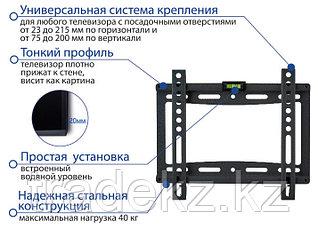 Кронштейн для монитора фиксированный Kromax IDEAL-5 black, фото 3