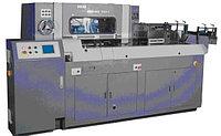 3-ножевая бумагорезательная машина Purple Magna DQS100