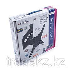 Кронштейн для телевизора поворотный Kromax ATLANTIS-40, фото 3
