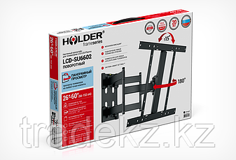 Кронштейн для телевизора поворотный Holder LCD-SU6602-B, до 45 кг, фото 3