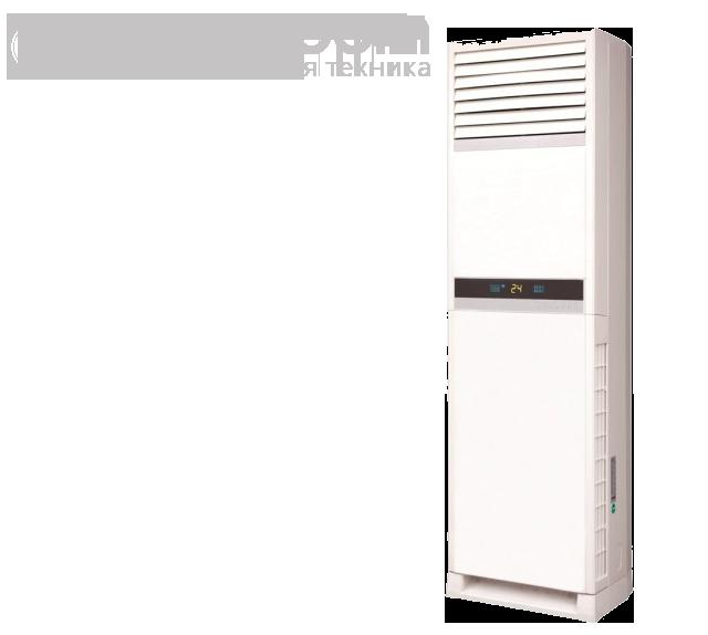 Кондиционер Almacom: ACP-24AE (колонного типа до 70 м2)