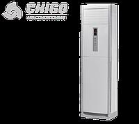 Напольный кондиционер Chigo: CF26A3A-33BC (до 75 м2)