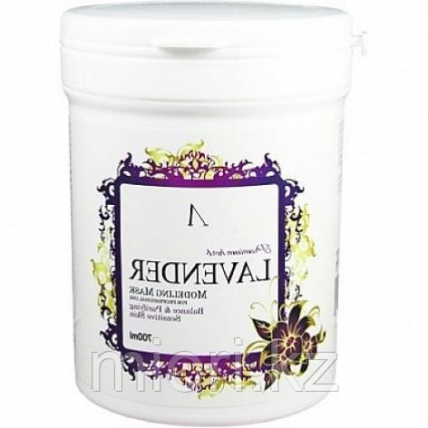 Herb Lavender Modeling Mask [Anskin]