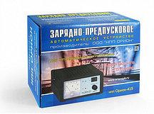 Зарядное устройство для аккумулятора Орион 415